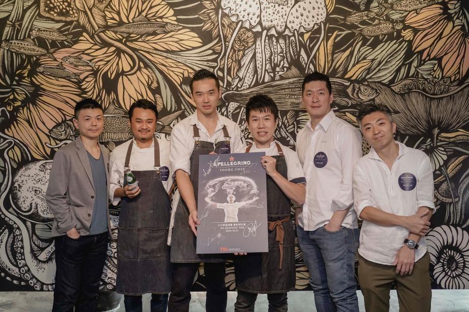 聖沛黎洛年輕廚師競賽(S.Pellegrino Young Chef 2020)大中華區域賽前模擬試吃會