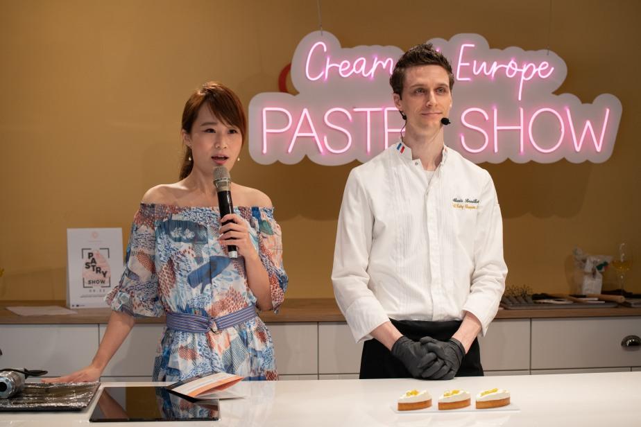 追求極致風味的歐洲鮮奶油 Pastry Show亞洲連線