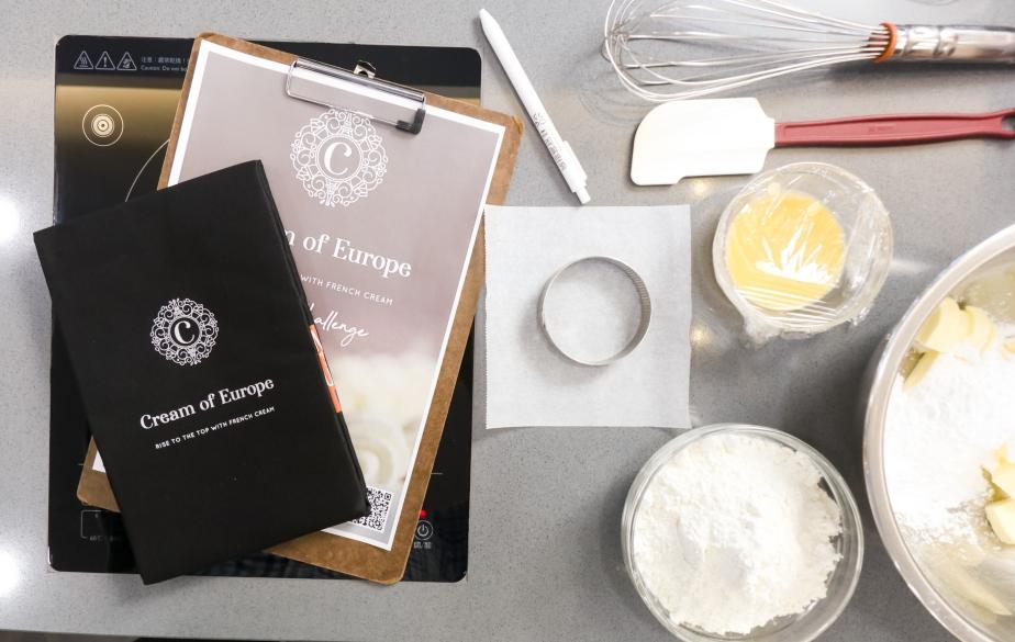 跟著15位美食烘焙界KOL 加入品味歐洲鮮奶油行列
